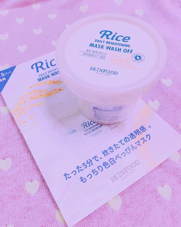 SKINFOOD(スキンフード) Rice  Daily  Brightening  Mask Wash Off
