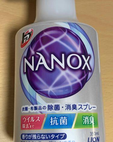 トップ スーパーNANOX(ナノックス)/トップ/香り付き柔軟剤・洗濯洗剤を使ったクチコミ(2枚目)