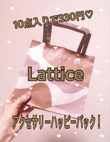 イヤリング/Lattice/その他を使ったクチコミ(1枚目)