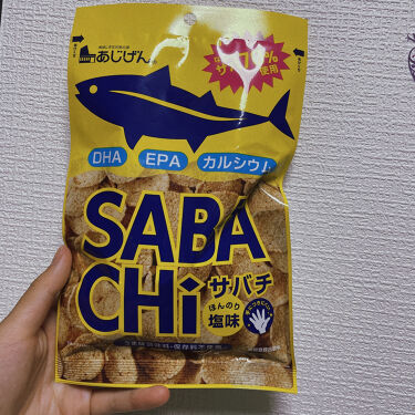 SABACHi/味源/食品を使ったクチコミ(2枚目)