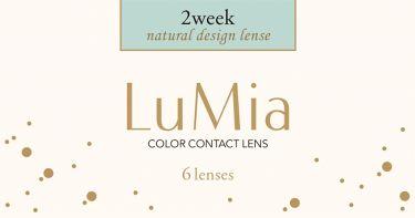 LuMia(ルミア) 2week