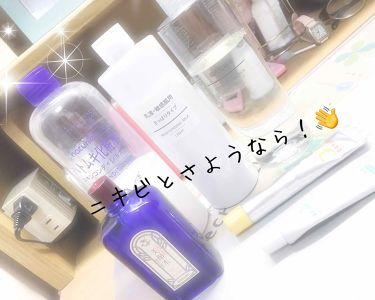 結奈🎀さんの「ナチュリエスキンコンディショナー(ハトムギ化粧水)<化粧水>」を含むクチコミ