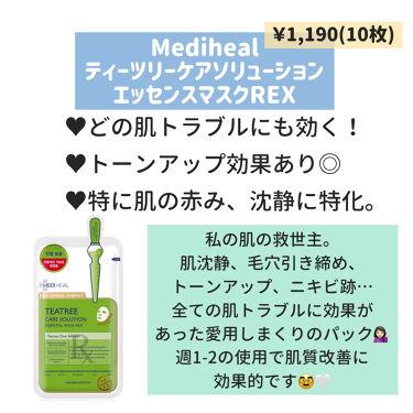 薬用クリーム洗顔/メンソレータム アクネス/洗顔フォームを使ったクチコミ(6枚目)