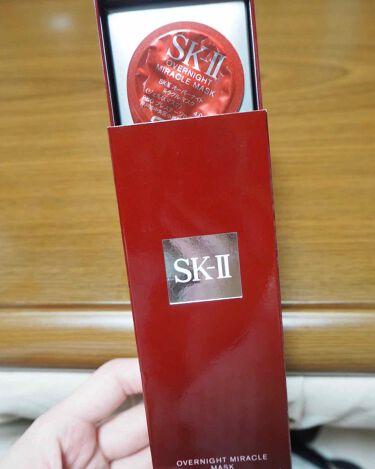 オーバーナイト ミラクル マスク/SK-II/オールインワン化粧品を使ったクチコミ(1枚目)