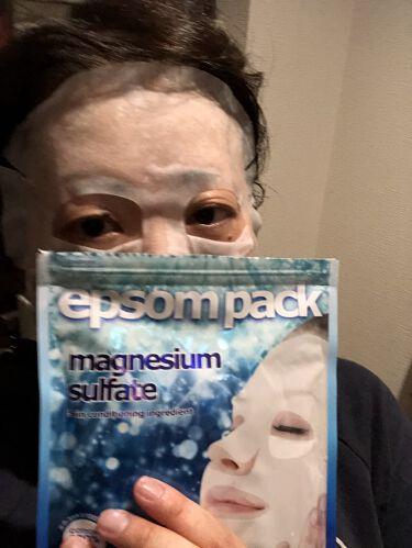 【画像付きクチコミ】あのエプソムソルトがフェイスパックになりました!一袋に10枚も入っています。シートは厚めでしっかりしていて、切り込みが多いので肌にしっかり密着します。洗顔後、パックを約10分から15分、肌につけます。マスクを剥がした後、肌がツルツルに...