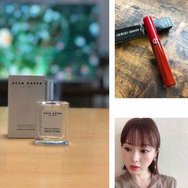【画像付きクチコミ】新しい香水を✨ACCAKAPPAホワイトモスオーデコロン爽やかな香りに香るたびに癒されて気分が上がります😋何度も登場のジョルジオアルマーニビューティ リップマエストロ💄ハマりにハマっております。本当にお勧め❣️