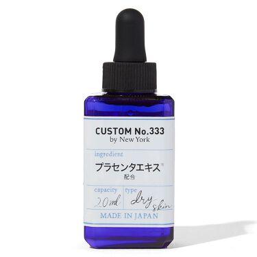 発酵プラセンタ CUSTOM No.333 by New York