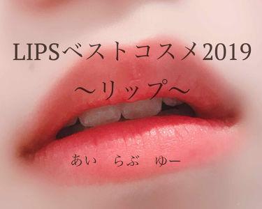 インクエアリーベルベット/PERIPERA/口紅を使ったクチコミ(1枚目)