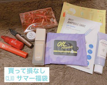 福袋/CLIO/その他を使ったクチコミ(1枚目)
