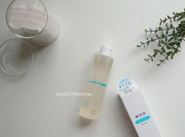リペア&バランス マイルドトナー/明色化粧品/ブースター・導入液を使ったクチコミ(1枚目)