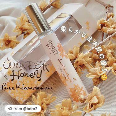 ワンダーハニー ファンファントワレ ピュアキンモクセイ/VECUA Honey/香水(レディース)を使ったクチコミ(1枚目)