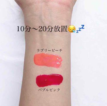 My Lip Tint Pack/berrisom/リップケア・リップクリームを使ったクチコミ(2枚目)