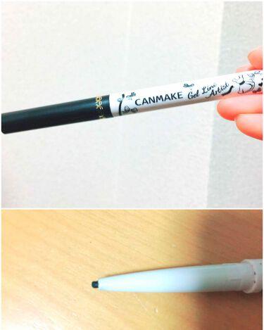ききちゃんさんの「キャンメイクジェルラインアーティスト<ジェルアイライナー>」を含むクチコミ