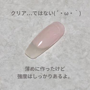 【画像付きクチコミ】ドンキで買えるBWバーチャルジェル気をつけるべきは色味のみ!日本製柔らかめで操作性は良いです。私はこれくらい柔らかい方が好き😘筆でスッスと撫でると滑らかに移動するので、フォルム作りに時間がかからないんです。クリアフレンチにして透け感を...