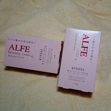 アルフェ ビューティコンク(パウダー)/アルフェ/美肌サプリメントを使ったクチコミ(1枚目)