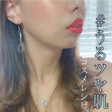 トップ シークレット CC クリーム/YVES SAINT LAURENT BEAUTE/化粧下地を使ったクチコミ(1枚目)