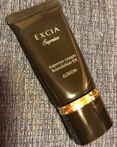 エクシア AL スーペリア クリームファンデーション EX/ALBION/クリーム・エマルジョンファンデーションを使ったクチコミ(1枚目)