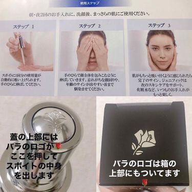 ジェニフィック アドバンスト N/LANCOME/美容液を使ったクチコミ(2枚目)