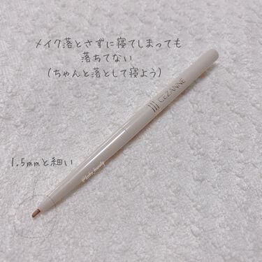 細芯 アイブロウ/CEZANNE/アイブロウペンシルを使ったクチコミ(5枚目)