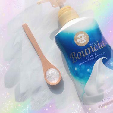 バウンシアボディソープ/Bouncia/ボディソープを使ったクチコミ(3枚目)