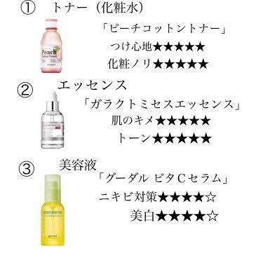 ピーチコットン トナー/SKINFOOD/化粧水を使ったクチコミ(3枚目)