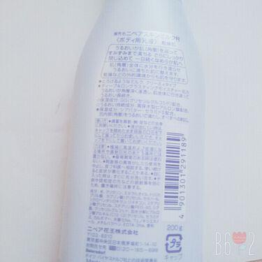 スキンミルク クリーミィ/ニベア/ボディローション・ミルクを使ったクチコミ(2枚目)