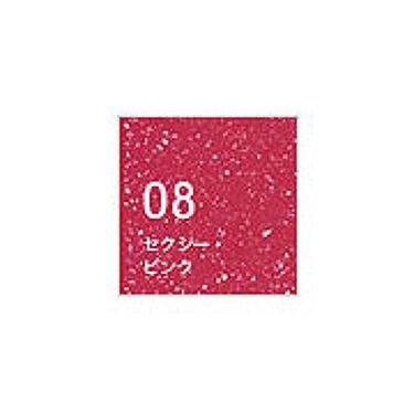 グロス・アンテルディ No.08 セクシー・ピンク
