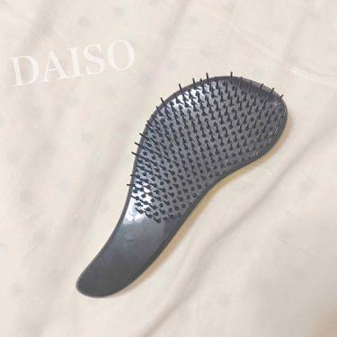 立体ヘアブラシ/DAISO/ヘアケアグッズを使ったクチコミ(1枚目)