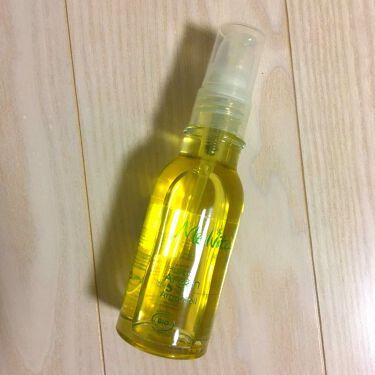ビオオイル アルガンオイル/メルヴィータ/フェイスオイル・バームを使ったクチコミ(1枚目)
