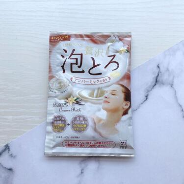 贅沢泡とろ 入浴料 アンバーミルクの香り /お湯物語/入浴剤を使ったクチコミ(1枚目)