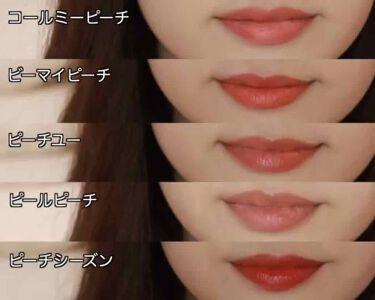 ピーチジェリーティント/ETUDE/口紅を使ったクチコミ(1枚目)