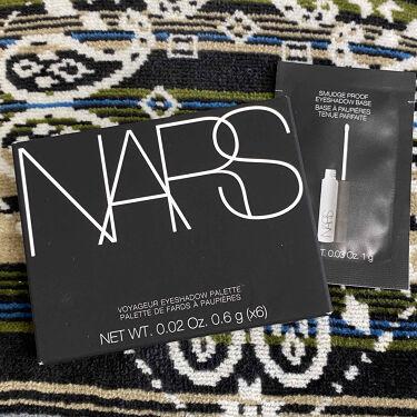 ヴォワヤジュールアイシャドウパレット/NARS/パウダーアイシャドウを使ったクチコミ(3枚目)