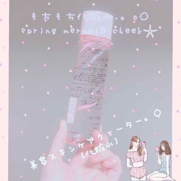 もちもち化粧水 Spring mermaiD cheek/Spring mermaiD cheek/化粧水を使ったクチコミ(1枚目)