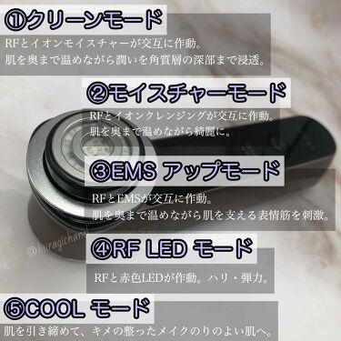 RFボーテ フォトPLUS/ヤーマン/スキンケア美容家電を使ったクチコミ(2枚目)