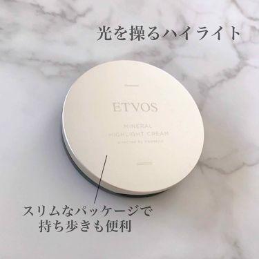 ミネラルハイライトクリーム/ETVOS/クリーム・エマルジョンファンデーションを使ったクチコミ(2枚目)
