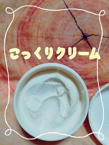 ワフードメイド 酒粕化粧水/pdc/化粧水を使ったクチコミ(2枚目)