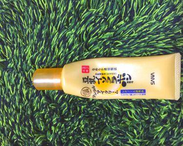 豆乳イソフラボン アイクリーム/SANA/アイケア・アイクリームを使ったクチコミ(1枚目)