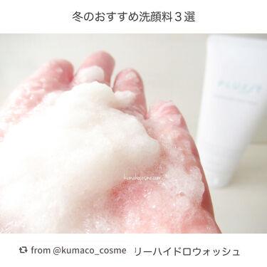 ニベア クリームケア洗顔料 とてもしっとり/ニベア/洗顔フォームを使ったクチコミ(3枚目)