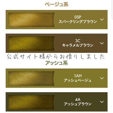泡カラー 白髪用/ブローネ/ヘアカラーを使ったクチコミ(3枚目)