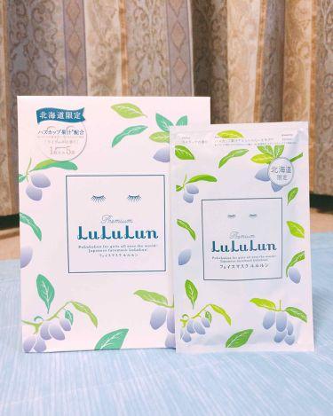 🏁 リ オ 🌈さんの「ルルルン北海道のプレミアムルルルン(ライラックの香り)<シートマスク・パック>」を含むクチコミ