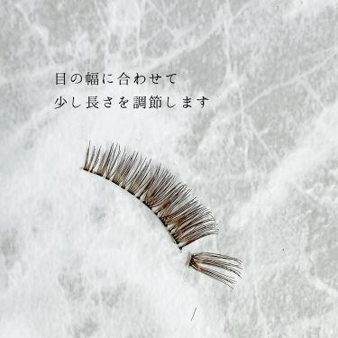 ミッシュブルーミン コラボアイラッシュ/DAISO/つけまつげを使ったクチコミ(4枚目)