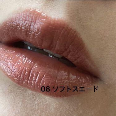 【画像付きクチコミ】LUNASOLプランプメロウリップスEX01ソフィスティケイト07トフィーナッツ08ソフトスエード09マホガニー唇の上でとろけるリップ💄❤️マスクメイクにタブーのツヤリップですが、大好きすぎて4色も購入してしまいました☺️全部好きだけ...