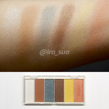 miia 6色アイシャドウ/DAISO/パウダーアイシャドウを使ったクチコミ(3枚目)