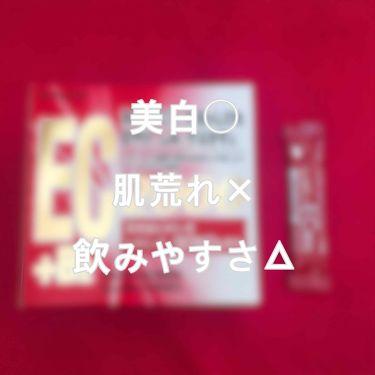 うさもちさんの「サンドラッググループタカフミン EC2000 PB<美肌サプリメント>」を含むクチコミ