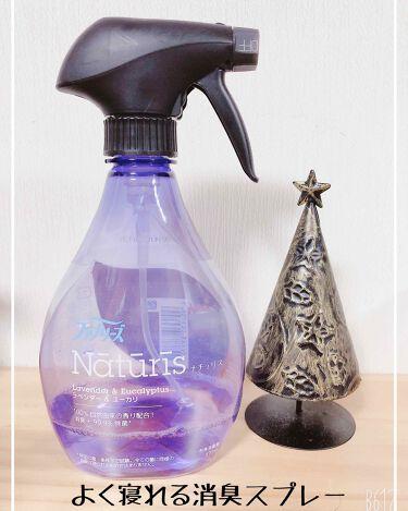ナチュリス ラベンダー&ユーカリの香り/ファブリーズ/ファブリックミストを使ったクチコミ(1枚目)