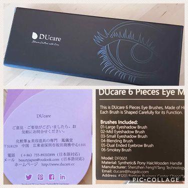 DU care メイクブラシセット/シャドウブラシ/メイクブラシを使ったクチコミ(2枚目)