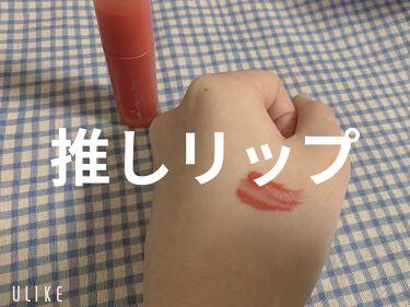 インクムード ドロップティント/PERIPERA/口紅を使ったクチコミ(1枚目)