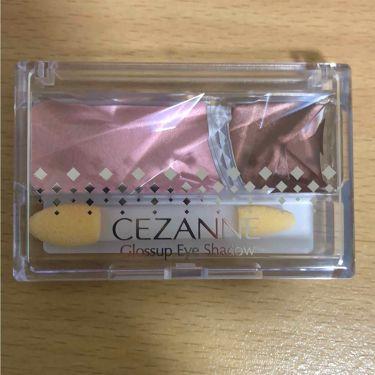 グロスアップアイシャドウ/CEZANNE/パウダーアイシャドウを使ったクチコミ(1枚目)