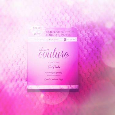 ペールトーン フェイスパウダー/otona couture(オトナクチュール)/プレストパウダーを使ったクチコミ(2枚目)