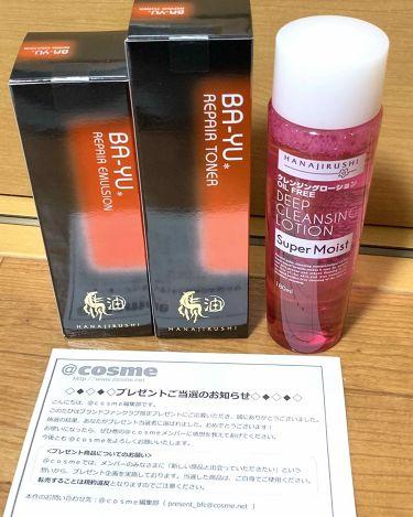 モイストフェイシャルスキントナーBU/花印(ハナジルシ)/化粧水を使ったクチコミ(1枚目)